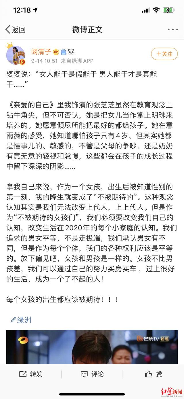 《亲爱的自己》演张芝芝太压抑,阚清子为减压而赛车并学会漂移-第2张