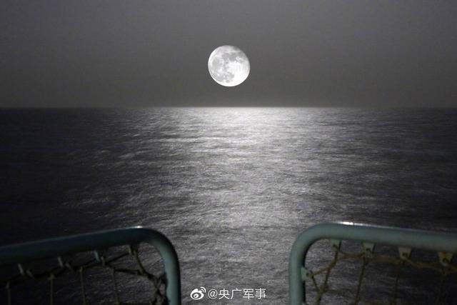 天涯共此时!亚丁湾护航官兵镜头下的月亮,太美了【www.smxdc.net】 全球新闻风头榜 第6张