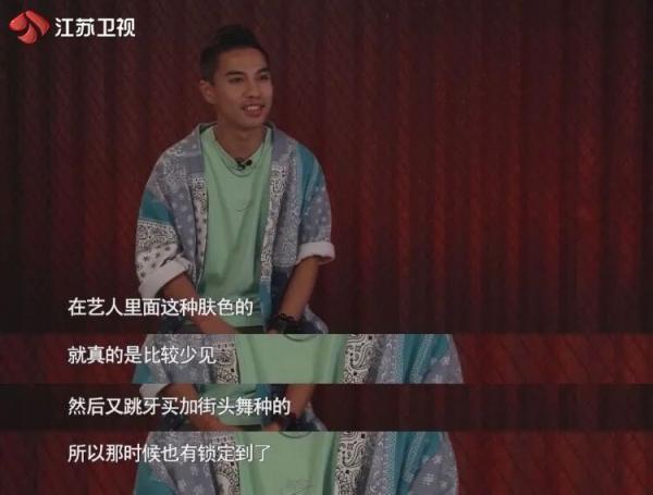 江映蓉:自信独特做自己,舞蹈是我的表达方式-第2张
