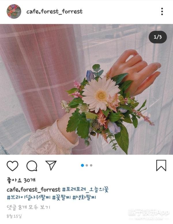 SJ厉旭公布恋情并道歉,女友撞脸宋雨琦,粉丝曾目击两人接吻?-第40张