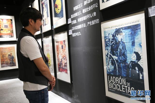 500张原版经典电影海报国内首展 方寸间感受电影海报流变-第4张