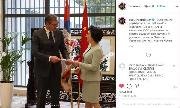 塞尔维亚总统:在最难说中国好话的地方,我仍维护中塞友谊-第3张