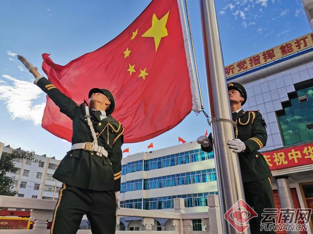 「高清组图」今天,我在风花雪月故里为祖国升国旗-第1张