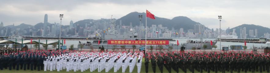 五星红旗,你是我的骄傲——驻香港部队举行国庆节升国旗仪式见闻-第1张