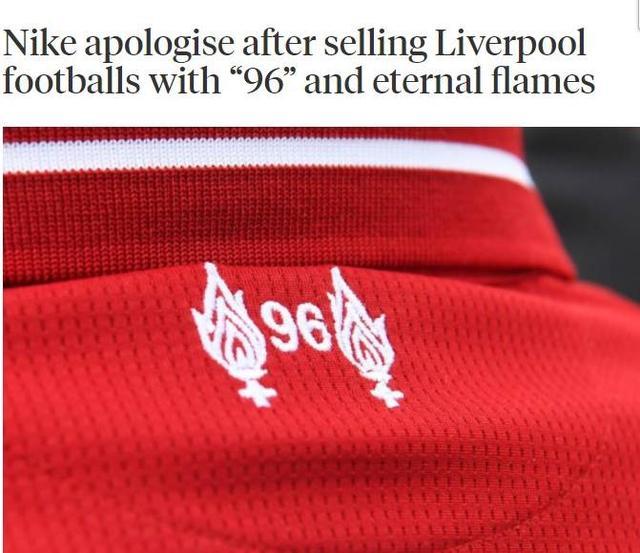 因出售带有96和火焰图标版利物浦球衣,耐克诚挚致歉并展开调查