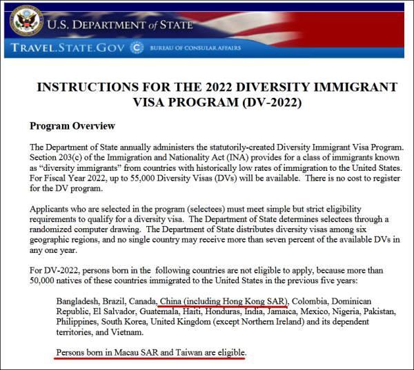 """美国再取消一香港""""特殊待遇"""":港人不再符合抽签移民资格【www.smxdc.net】"""