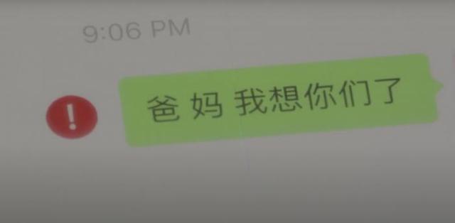 """美国华人又赢一次,""""微信禁令""""继续被叫停,未来三周将迎来故事大结局"""