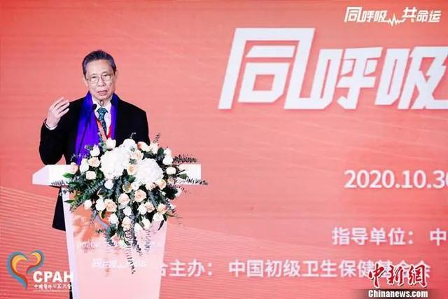 钟南山:中国不会再现几万人感染,希望能活到2035年