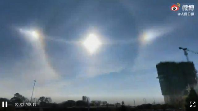 """通辽天空出现三个""""太阳"""",当地气象部门回应 全球新闻风头榜 第1张"""
