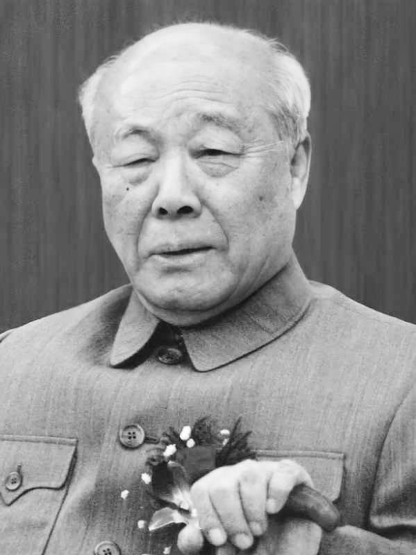 著名书法家欧阳中石去世 享年93岁 全球新闻风头榜 第1张