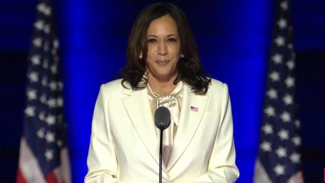 快讯!美国新当选副总统哈里斯发表讲话