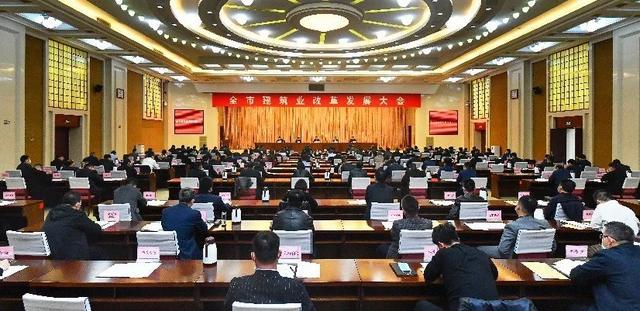 临沂市建筑业改革发展大会召开