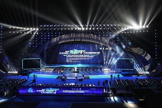 """第六届中国国际""""互联网+""""大学生创新创业大赛决出冠亚季军"""