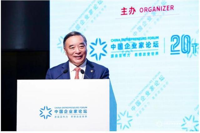 宋志平:提高上市公司质量 促进资本市场健康发展