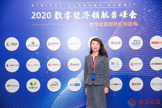 四维图新总监秦芳:建立数据要素市场 要做好数据分级分类管理