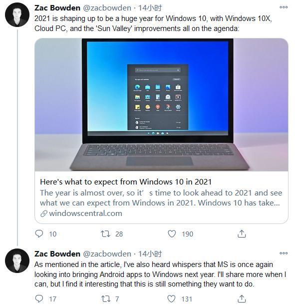 Windows 10 PC可能会在明年支持运行Android应用