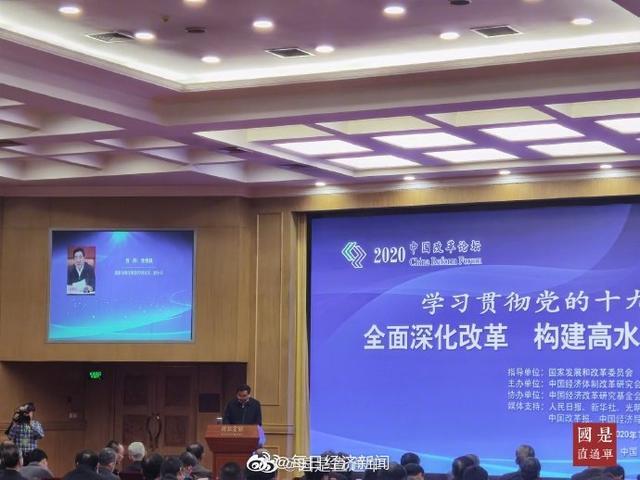 发改委副主任连维良:中国即将成为全球最大的消费品零售市场