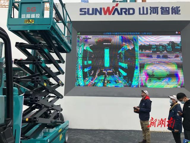 """湖南发布30个""""5G制造业""""典型应用场景,有哪些""""看点"""""""