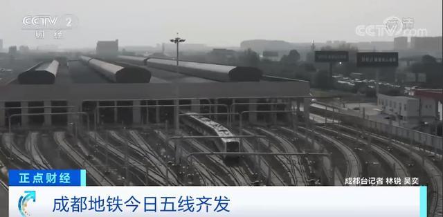 嗖!嗖!嗖!嗖!嗖!这座城市,一天上新五条地铁线路