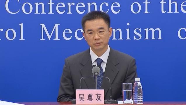 中国疾控中心:已部署今冬明春防止疫情反弹措施