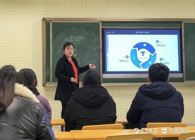 菏泽家政职业学院举办第七届青年教师教学比赛插图