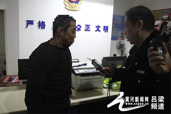 中阳交警大队预防交通事故集中整治违法案例大曝光插图2