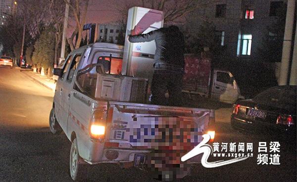 中阳交警大队预防交通事故集中整治违法案例大曝光插图4