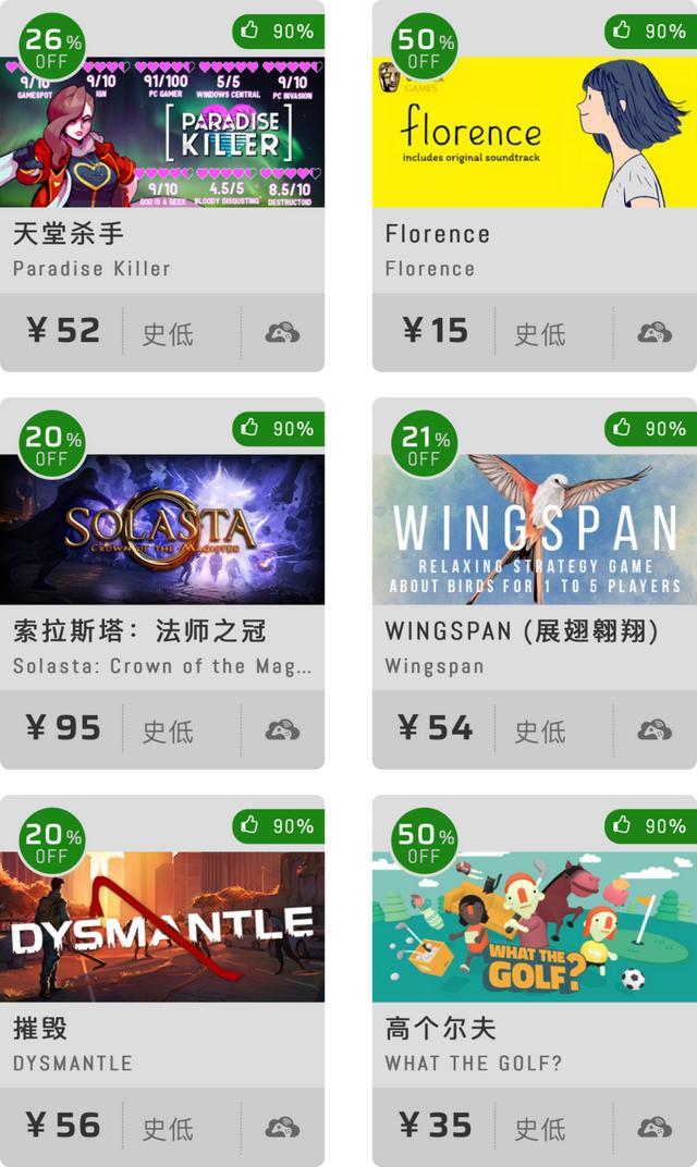 Steam 2020 冬促推荐(第 1 波)插图5