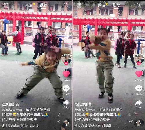 """印小天佟丽娅活力演绎,乌兰图雅""""站在草原望北京""""再上热搜插图2"""