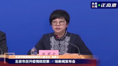 北京又一地升级中风险 现有5个中风险地区