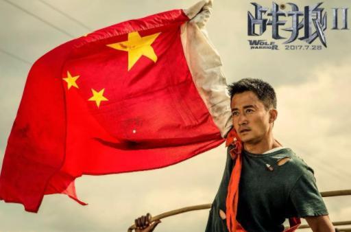 曾荣誉出品《战狼2》北京文化被立案查处