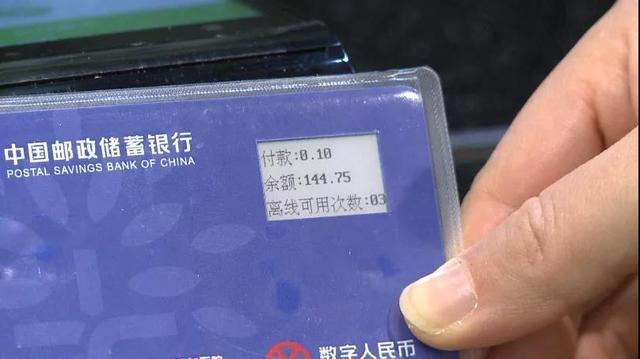 上海市区第一次完成摆脱手机上的硬钱夹付款方式