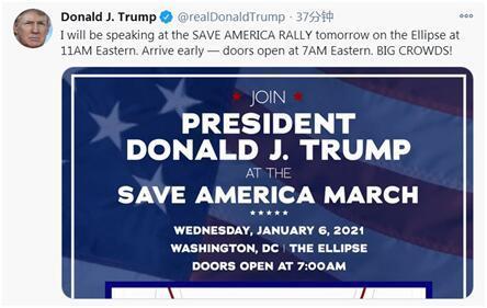 快讯!特朗普发推预告:将于国会认证选举人票当天发表演讲