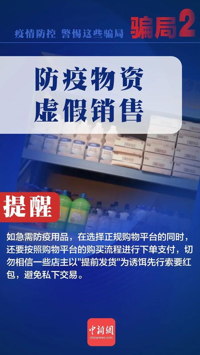 1月15日后进入江苏都要隔离?江苏疾控紧急回应 全球新闻风头榜 第4张