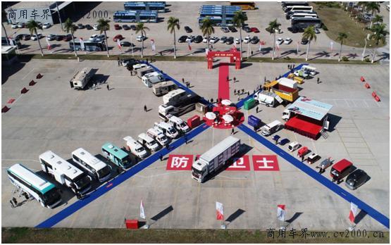 鸿运专用汽车业务部第一届商务接待交流会完满举办