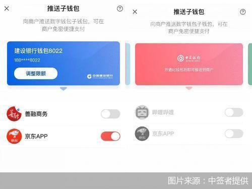 """深圳""""福田有礼数据rmb大红包""""火爆进行中"""