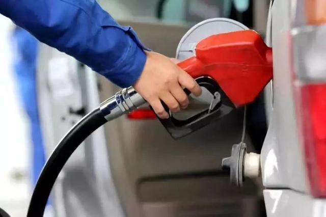 2021年第一轮汽油价格调整对话框将打开