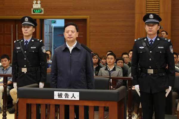 """""""贵州茅台酒乱相""""身后的腐坏和贪污受贿难题"""