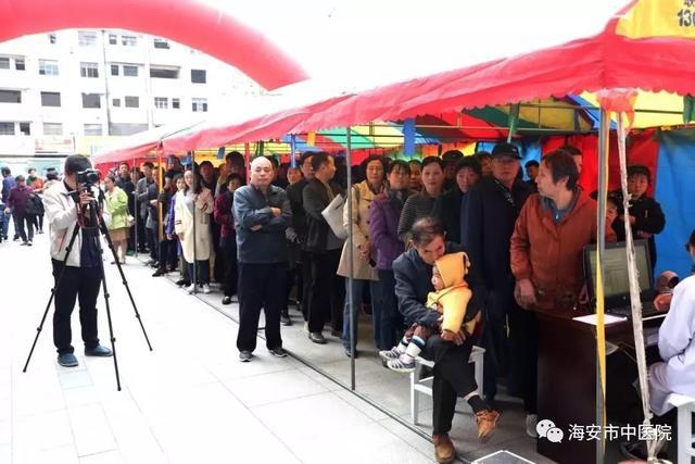 省城名中醫聚海安,助力海安市養生膏方節開幕