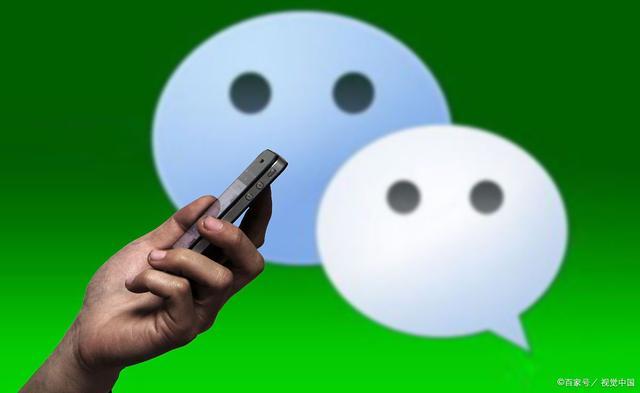 微信群对抗阿里钉钉,阿里巴巴能否通过办公社交超越微信群大全呢?-微信群群发布-iqzg.com