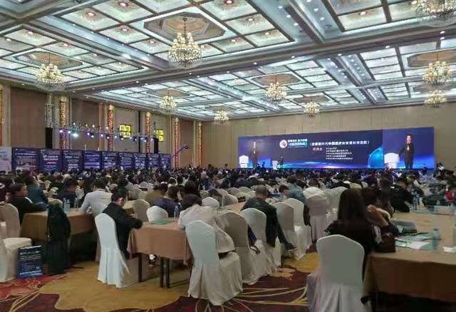 企业领袖集结—周德文 受邀参加时代领袖企业家峰会