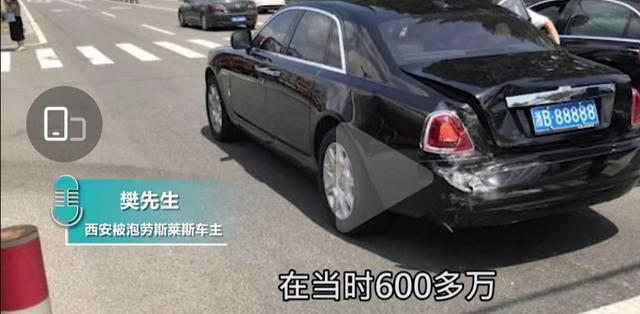 消防车追尾当时600多万劳特莱斯 修车费30万起www.smxdc.net