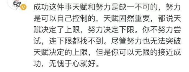 章子怡因一句话被骂上热搜,一直困扰我们的谜题是该有个说法了插图7