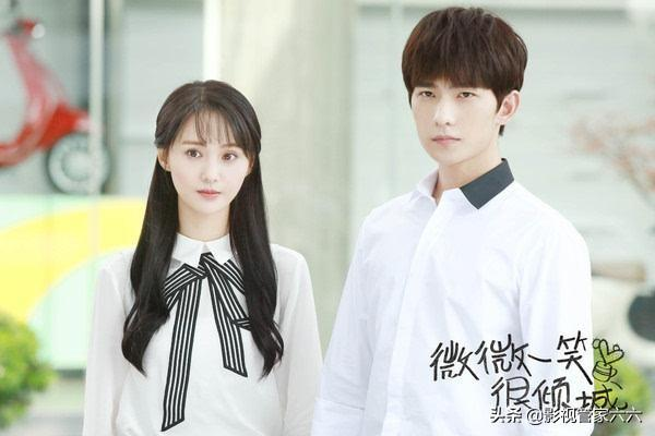 Yang Yang And Zheng Shuang Cooperate Again If It Comes True It Will Be A Must See Drama Again Luju Bar