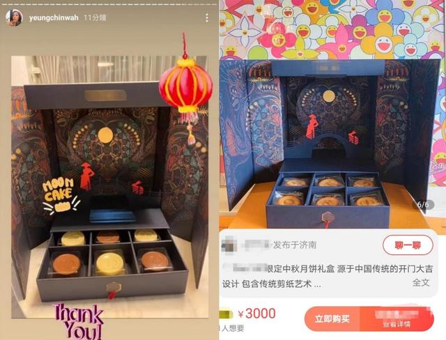 杨千嬅送平价月饼被嘲小气,自留千元贵价款,汪明荃发声帮解围-第2张
