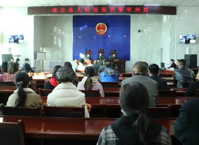 """陕西榆林""""埋母案""""一审宣判:被告人犯故意杀人罪获刑12年"""