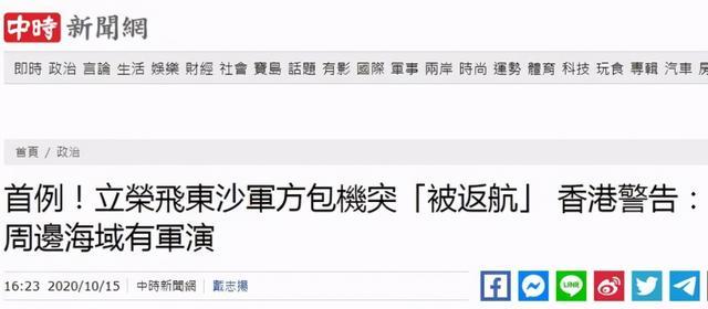 要不要拿下台湾外岛?胡锡进:这不是能力问题而是必要性问题