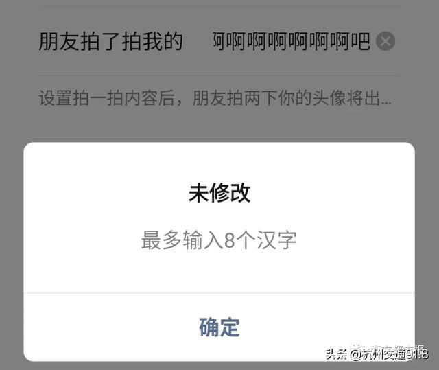 """微信群又升级了!这个功能被""""玩坏""""-微信群群发布-iqzg.com"""
