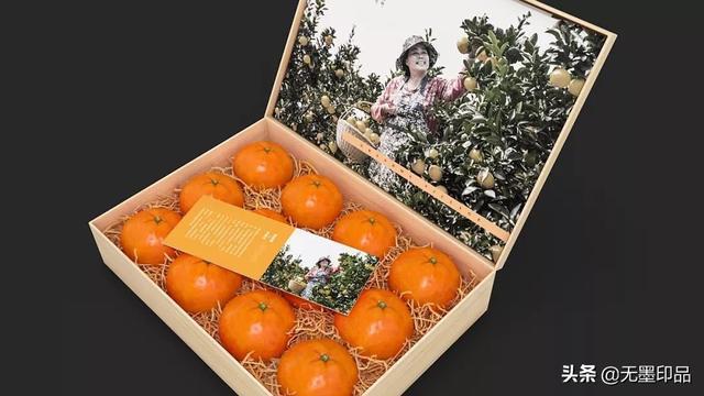水果包装设计中的轻奢与自然(图5)