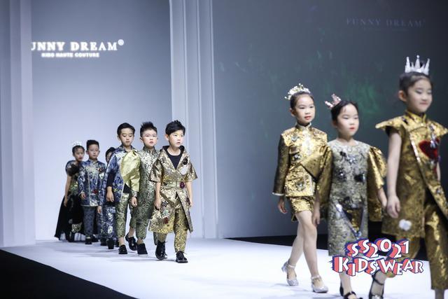 科技与时尚相融合——FUNNY DREAM高定礼服童装秀